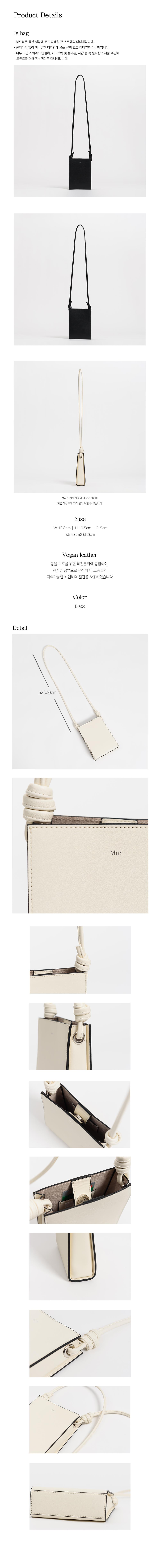 무르(MUR) 이즈백-블랙